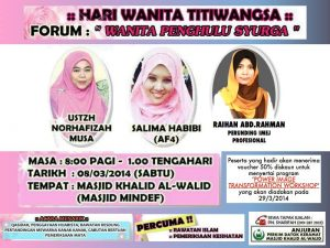 Imej Muslimah Berketrampilan