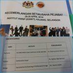 Kecemerlangan Setiausaha Pejabat | Kementerian Belia & Sukan | 28-30 April 2014