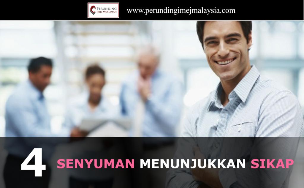 Kepentingan Senyuman Bagi Perkhidmatan Pelanggan
