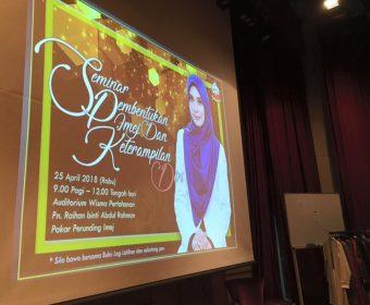 Seminar Pembentukan Imej Dan Ketrampilan Diri | KAKEP | 25 April 2018