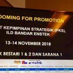 <b>Kursus Keterampilan Diri dan Temuduga Kenaikan Pangkat (Grooming For Promotion)</b> UITM | 13 November 2018