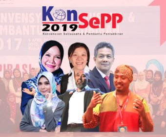 Membina Imej 'First Class' | Konvensyen Setiausaha & Pembantu Pentadbiran Ishad Consulting | 27 Mac 2019